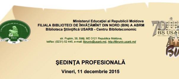 2015-12-14_203849