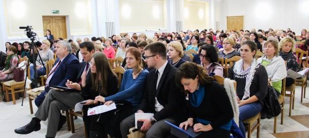 Conferinta anuala a ABRM
