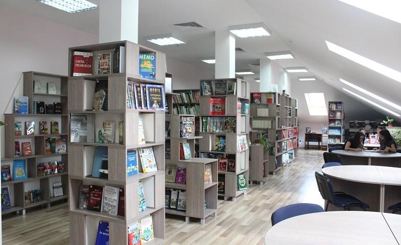 Biblioteca Nationala Ion Creanga