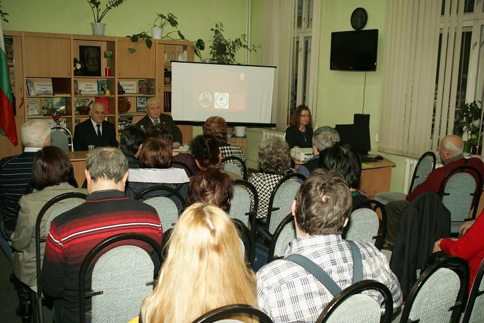 Biblioteca Hristo Botev (4)