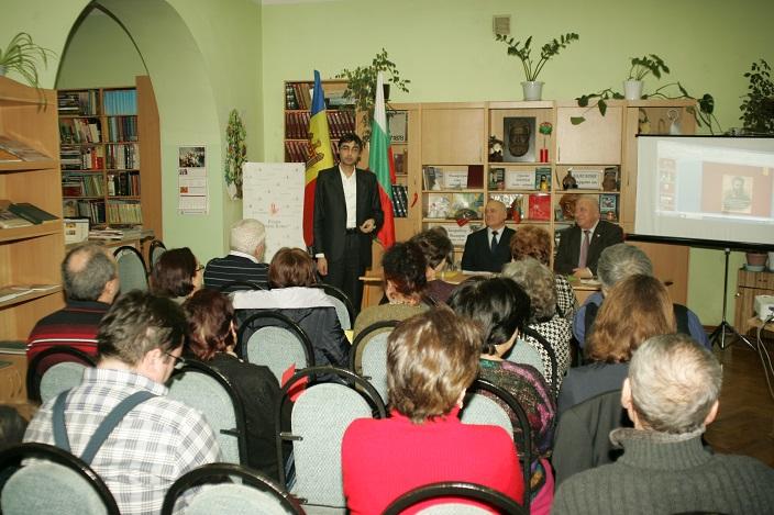 Biblioteca Hristo Botev (6)