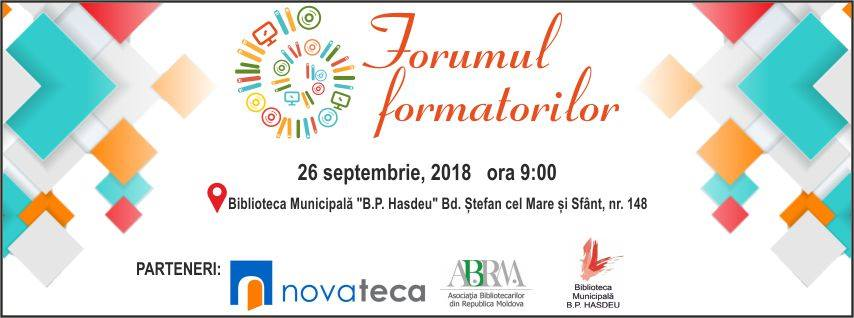 cover forum