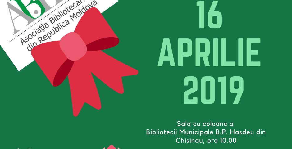 Ziua Bibliotecarului 2019